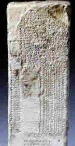 Liste des rois de Larsa